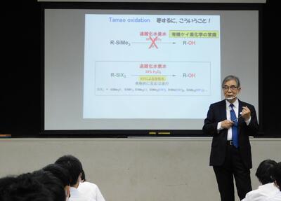 5月11日 玉尾先生「『一家に1枚周期律表』から学ぶわが国の科学技術の底力」の様子