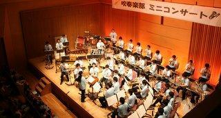吹奏楽部ミニコンサート