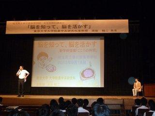 SSH特別講演会1