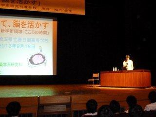 SSH特別講演会2