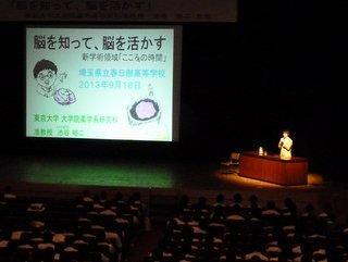 SSH特別講演会3