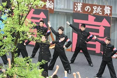 春高祭2応援部